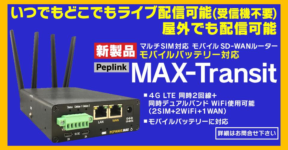 MAX-Transit