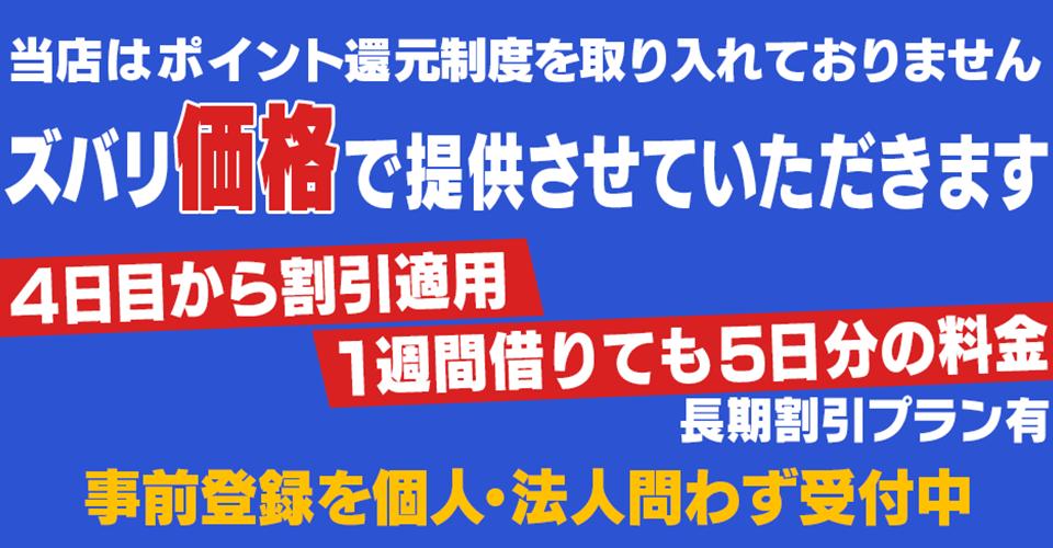 配信動画×マイクロドローンによる生中継
